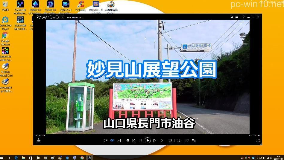 メール ソフト windows10
