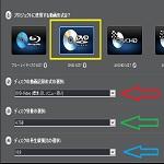 簡単にデジカメ写真のスライドショー作成してDVDに焼いてTVで見る