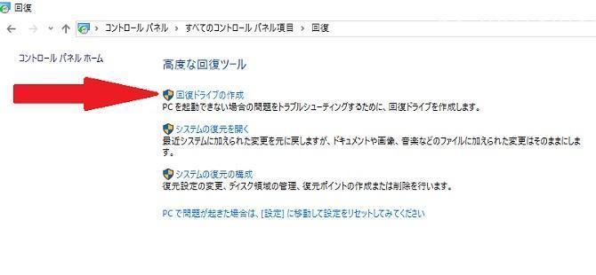 SnapShot(4)