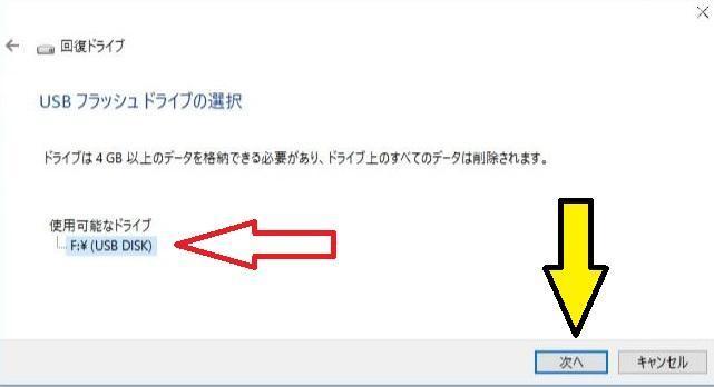 SnapShot(7)