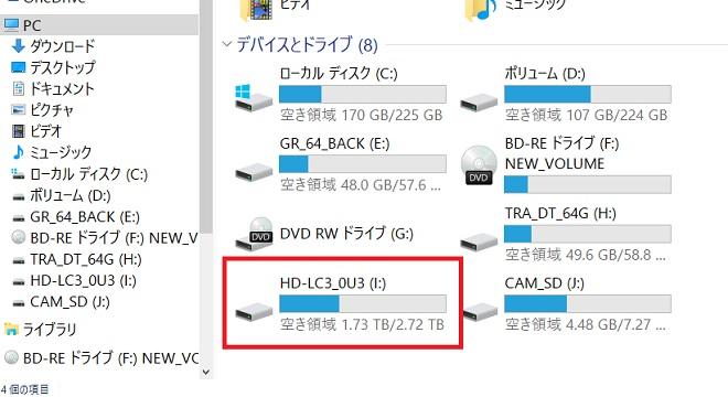 image_backup000