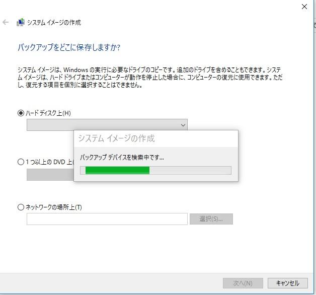 image_backup006