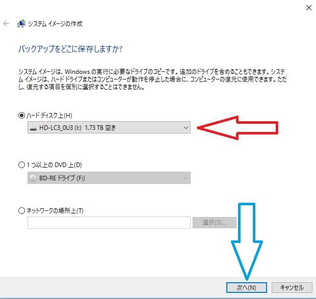 image_backup007
