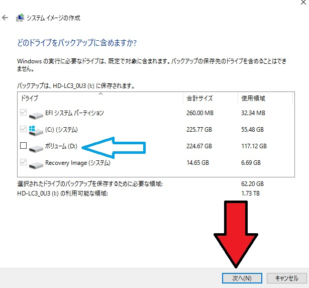 image_backup008