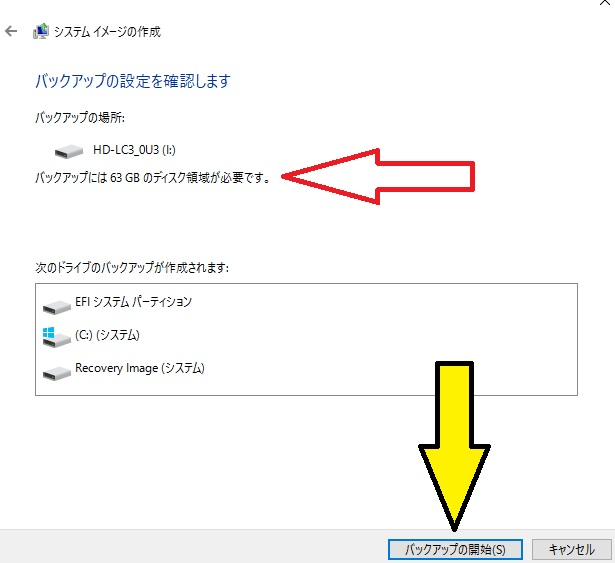 image_backup009