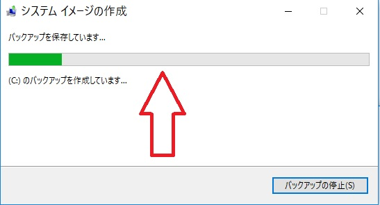 image_backup010