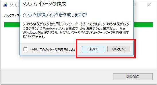 image_backup011