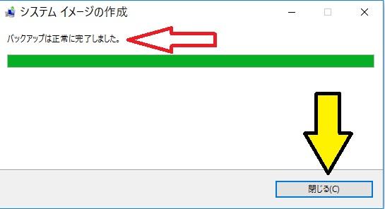 image_backup012