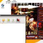 無料ゲーム録画ソフト「oCam」で三国志13プレイをキャプチャー方法第3回目