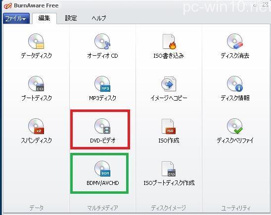 jpg pdf 変換 やり方