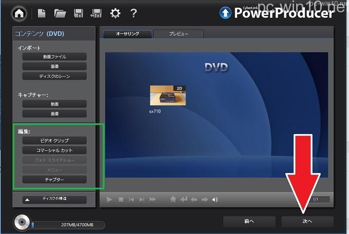 DVDStyler -
