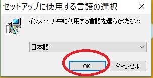 DVDStyler_004