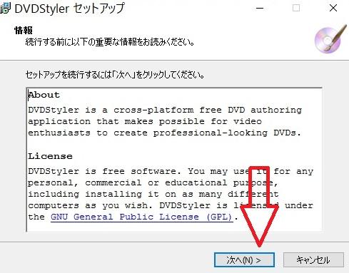 DVDStyler_005