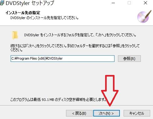 DVDStyler_006