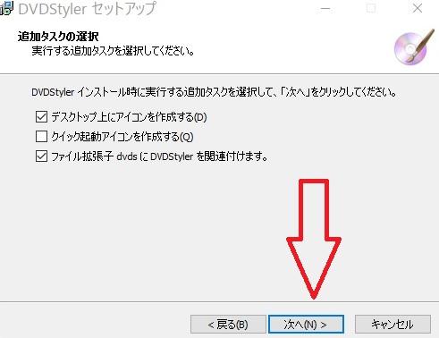 DVDStyler_008