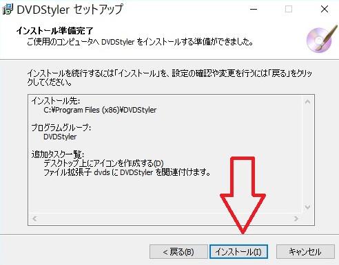 DVDStyler_009