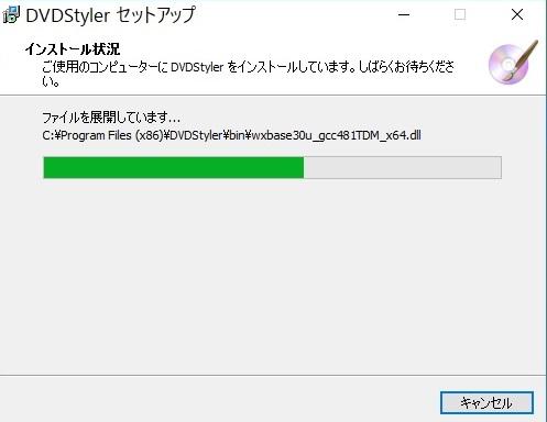 DVDStyler_010