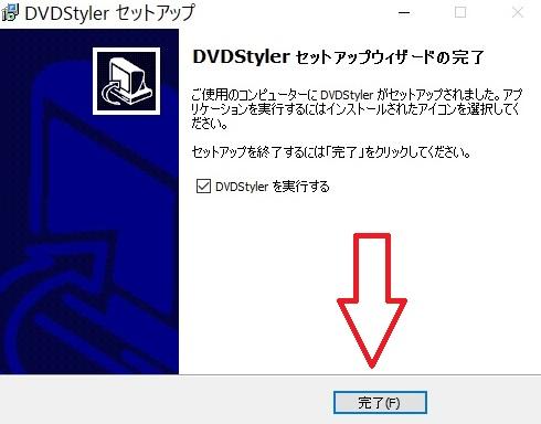 DVDStyler_011