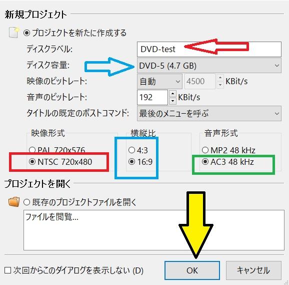DVDStyler_013