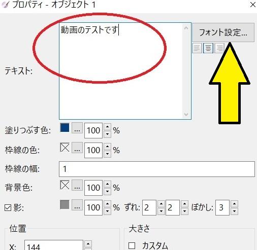 DVDStyler_204