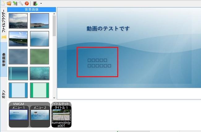 DVDStyler_207