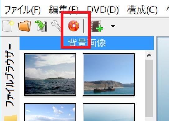 DVDStyler_212