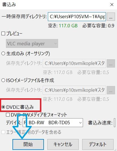 DVDStyler_213