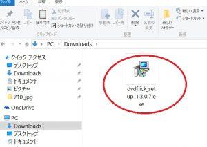 dvdflick_03