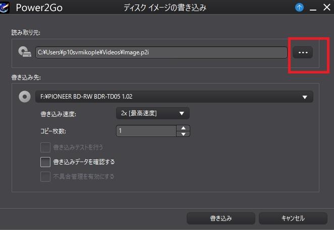 p2go_iso_03