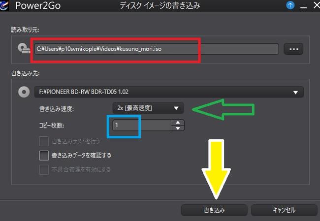 p2go_iso_05