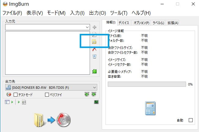 ImgBurn_DVDtoBD_003