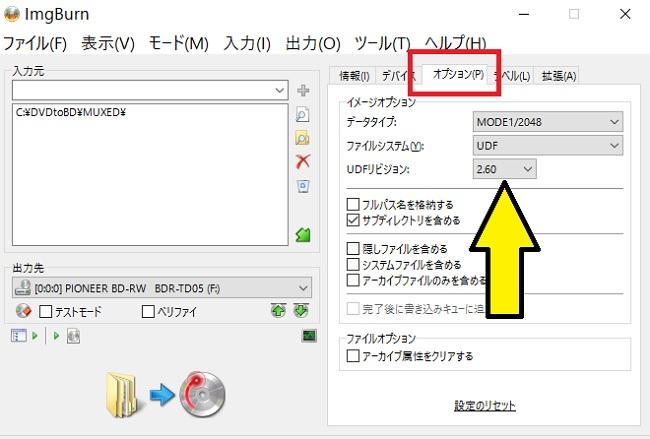ImgBurn_DVDtoBD_006