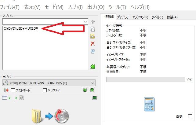 ImgBurn_DVDtoBD_200