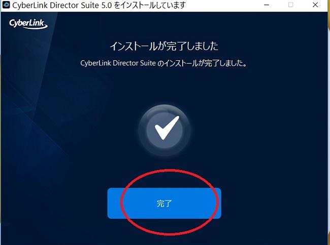 directorsuite5_008