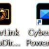 PhotoDirector 9とPowerDirector16のソフトの違いを教えて?