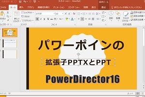 pdf ppt 変換 有料